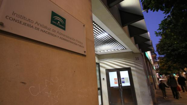 Sede del Instituto Andaluz de Administración Pública