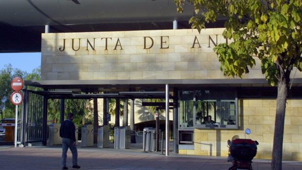 La entrada a la sede administrativa de la Junta, en Torretriana
