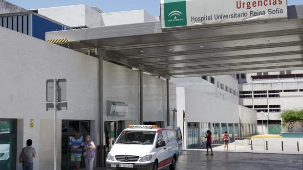 Entrada de Urgencias del Hospital Reina Sofía