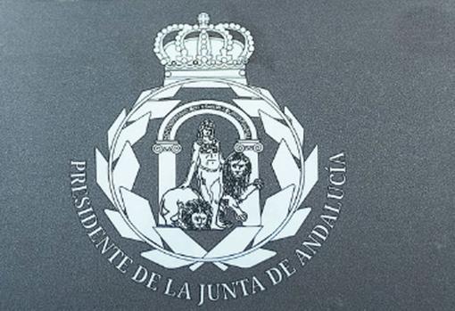 El escudo de la Presidencia de la Junta de Andalucía