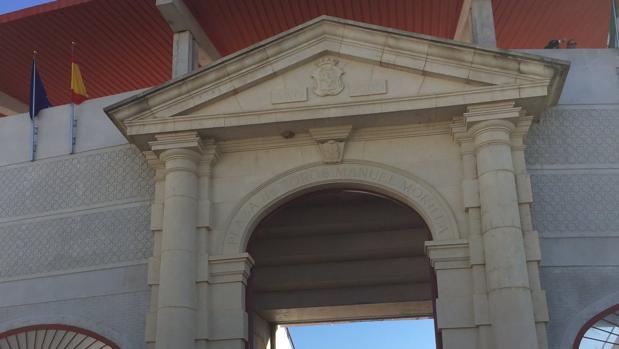 Puerta principal de la plaza de toros Manuel Morilla de Morón de la Frontera