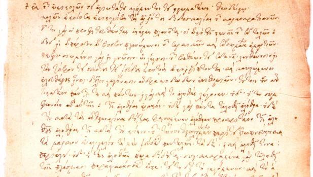 Fragmento de la carta de Clemente de Alejandría