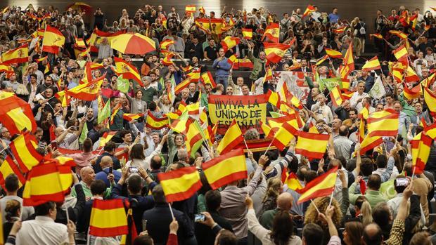 Aspecto de Fibes ayer en Sevilla