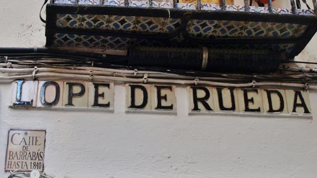 Lope de Rueda, antigua calle de Barrabás