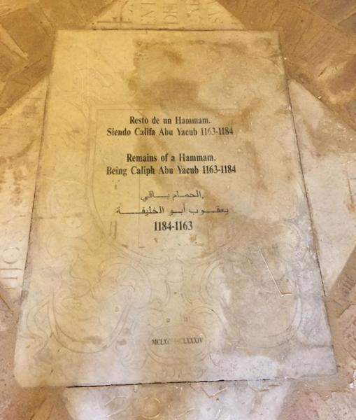 Patrimonio En Sevilla Así Son Los Baños árabes Descubiertos A Los Pies De La Giralda